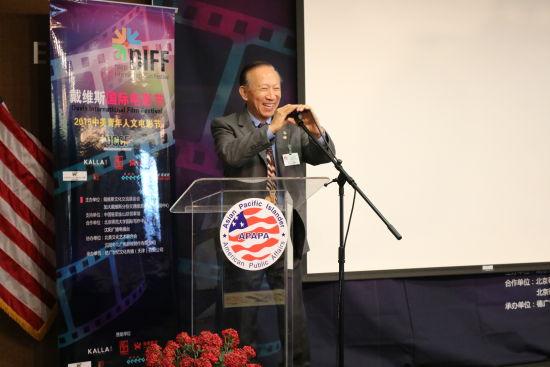 戴维斯国际电影节名誉主席、亚太裔美国人公共事务联盟 (APAPA)创始人及主席尹集成致辞