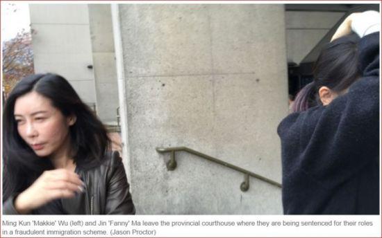 馬瑾(右)和吳明坤離開法庭 (圖片來源CBC)