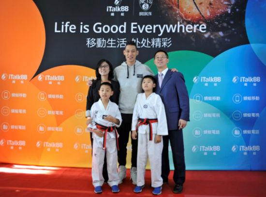 Jeremy Lin和Jeffrey及其家人