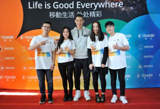 随着更多的校园大使加入我们,iTalkBB蜻蜓会更好的联通海峡,陪伴在全美千万华人学子身边。