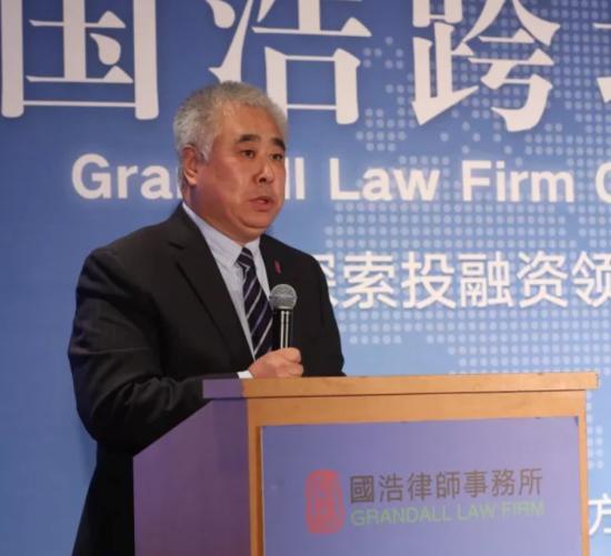 国浩律师事务所创始暨执行合伙人李淳发表致辞