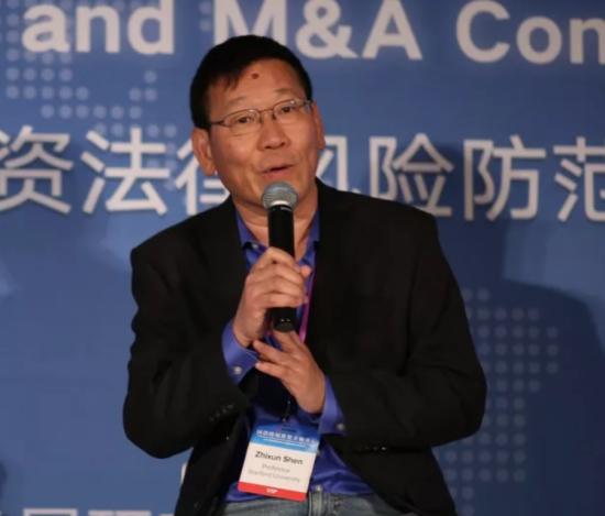 沈志勋教授指出人口老龄化的挑战将带来巨大机遇