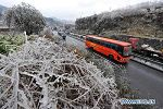 Freezing weather continues across southern China