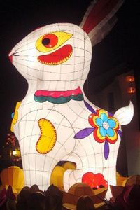 Rabbit lanterns made for New Year