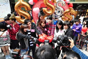 Valentine's Day promotional event in HK