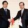 President Hu visits Japan