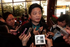 CPPCC members ready for annual session