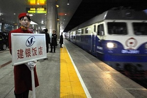 CPPCC members arrive Beijing