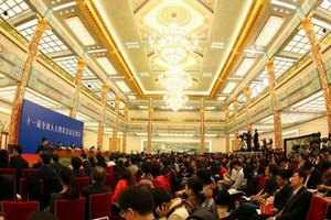 FM Yang Jiechi holds press conference