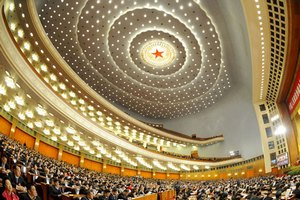 Plenary meeting of CPPCC held in Beijing