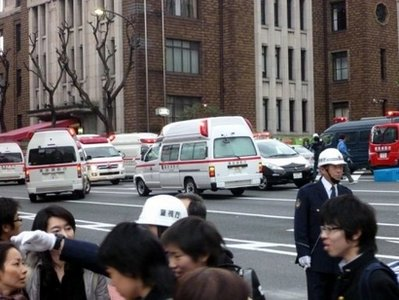 Ambulances gather outside Kudan Kaikan hall
