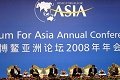 Boao Forum for Asia 2008