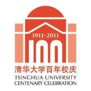 Tsinghua University centenary celebration
