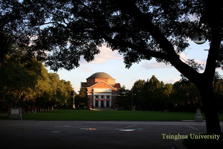 The auditorium of Tsinghua University