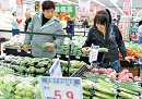 Stores overbuy greens to lift farmers' spirits