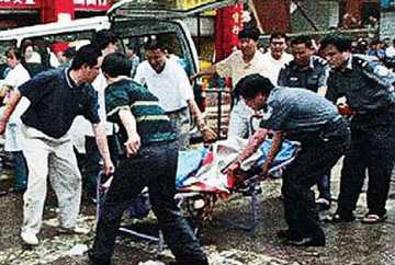 Xinjiang Kashgar terror strike