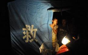 Tents offered to floods victims in Guizhou Province