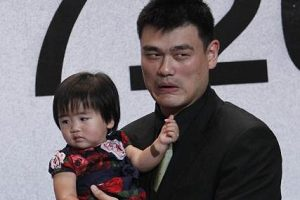 Yao Ming holds press conference