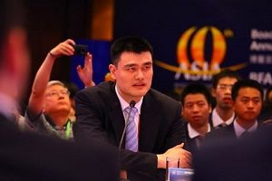 Yao Ming attends BFA Young Leaders Roundtalbe