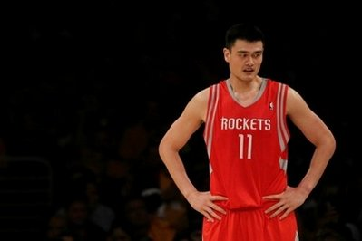Yao to miss NBA action a week