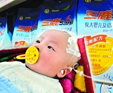 Sanlu admits contamination of baby milk powder