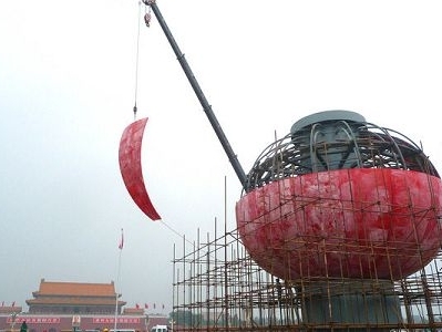 Raise the red lantern for National Day
