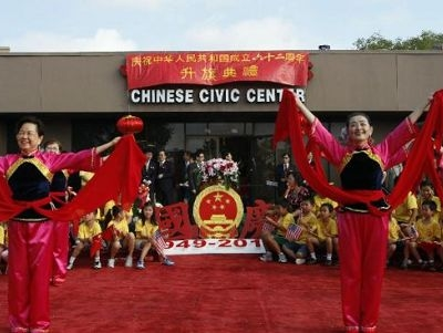 Activities celebrated China's national day in Houston