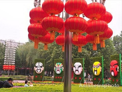 Celebrations for National Day across China