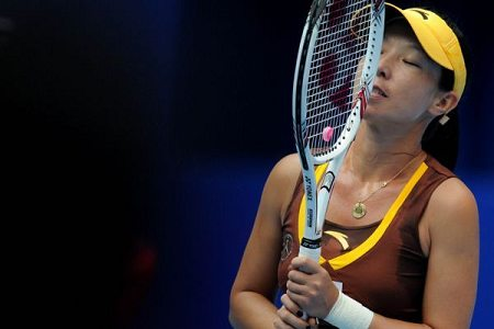 Zheng Jie out of China Open