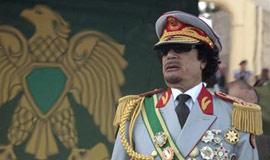 Libya's fallen leader Muammar Gaddafi