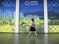 Host city prepares for 2011 APEC summit