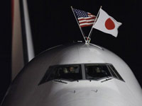 Japanese PM Noda's plane arrives Hawaii
