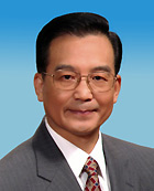 Biographical sketch of Wen Jiabao