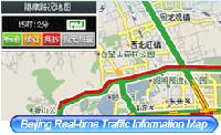 Beijing Real-time Traffic Information Map