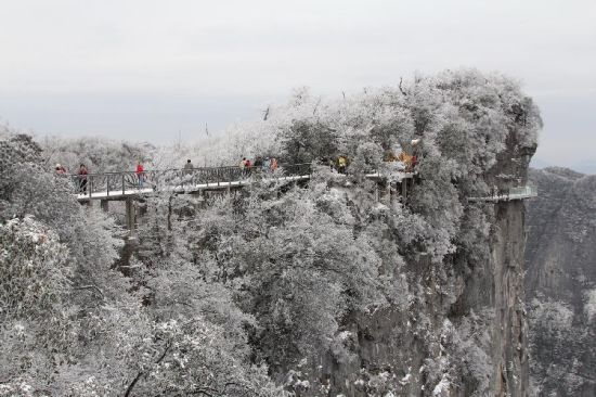 Snow scenery at Tianmen Mountain in Zhangjiajie