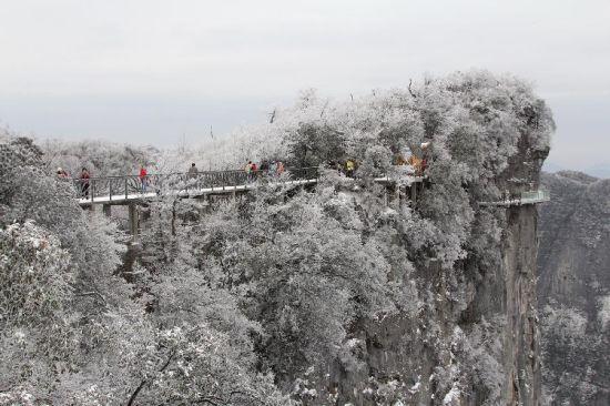 Snow scenery at Tianmen Mountain in Zhangjiajie