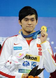 2. Sun Yang (swimming)