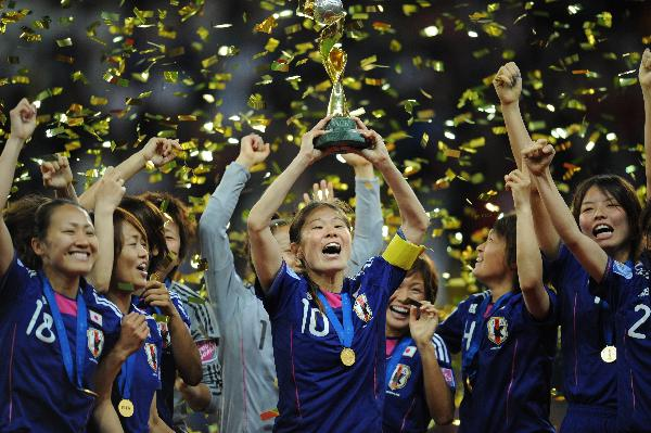 Japan grabs the first ever FIFA Women's World Cup