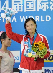 7. Wu Minxia (diving)