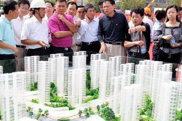 Measures to tame property market