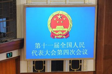 Socialist system of laws with Chinese characteristics established