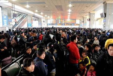 Spring Festival travel peak 2010