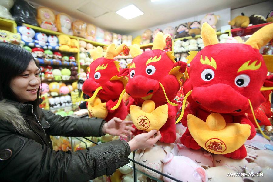Dragon-shaped decorations on hot sale