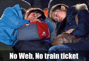 For migrants, no Web, no train ticket