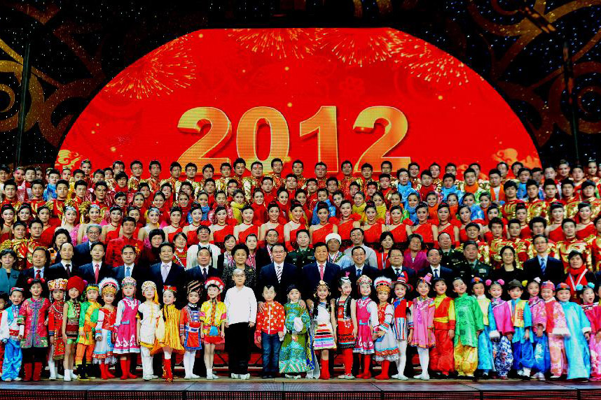 Senior official visits state TV's rehearsal of Lunar New Year gala