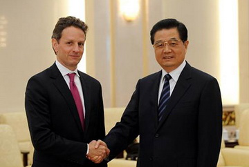 US Treasury Secretary visits China