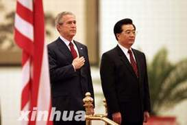 U.S. President Bush visits China