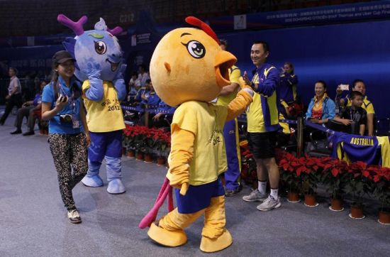 Mascot show before Thomas Cup and Uber Cup in Wuhan