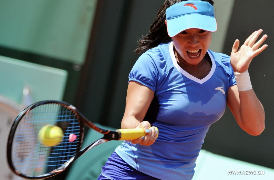 Zheng advances at French Open