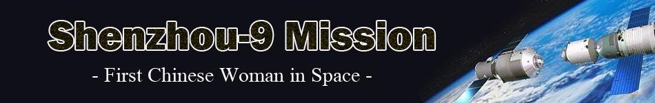 ${Shenzhou-9 Mission}